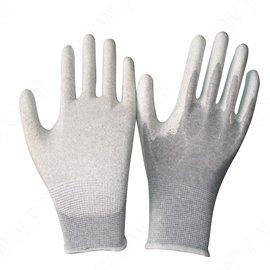 Paire de gants de réparation Antistatique (ESD)